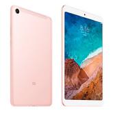 Планшет Xiaomi MiPad 4 64Gb LTE Rose Gold CN