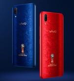 Смартфон ViVO X21 6/128GB Blue (Extraordinaire Ed.)