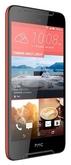 Смартфон HTC Desire 628 2/16GB, sunset blue/синий
