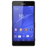 Смартфон Sony Xperia Z3 (D6603) Black RU