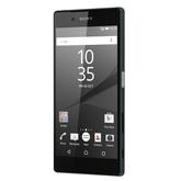 Смартфон Sony Xperia Z5 Grey RU