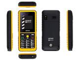 Телефон LEXAND R1 Rock Чёрно-Жёлтый