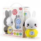 Интерактивная развивающая игрушка alilo Большой зайка G7 желтый